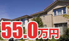 49.8万円