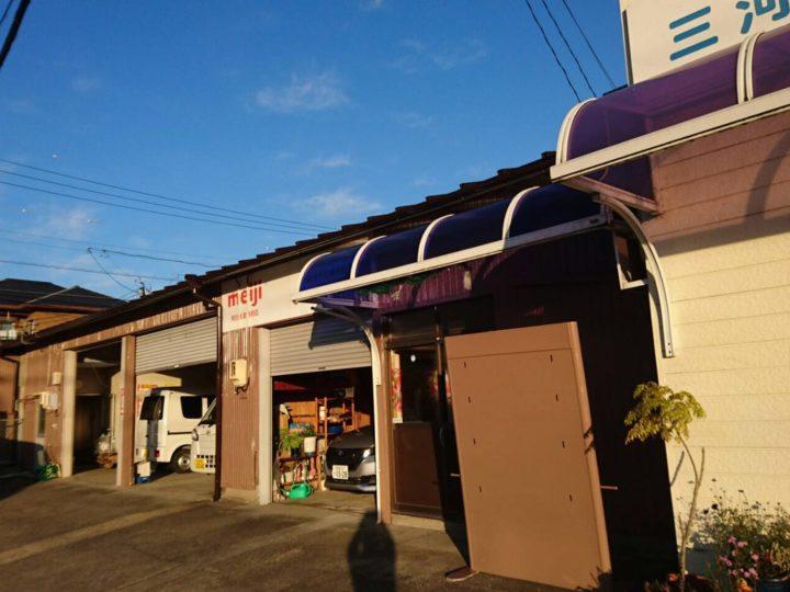 借家・車庫|外壁・屋根塗装|額田郡K町 K様邸|西尾市・安城市の塗り替え屋本舗 380