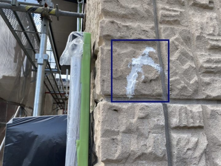 外壁下地補修後