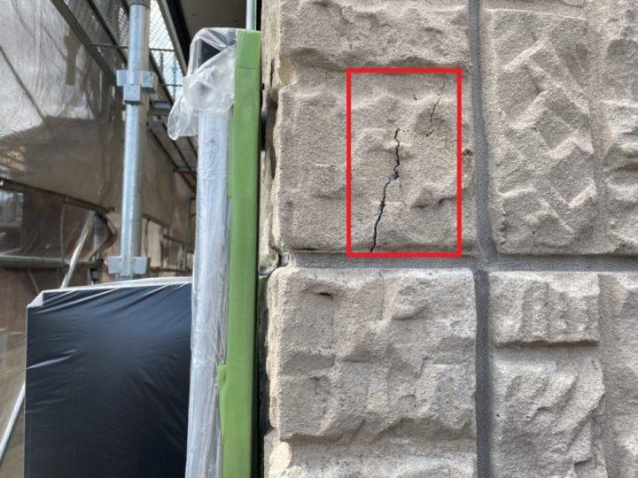 外壁下地補修 現状