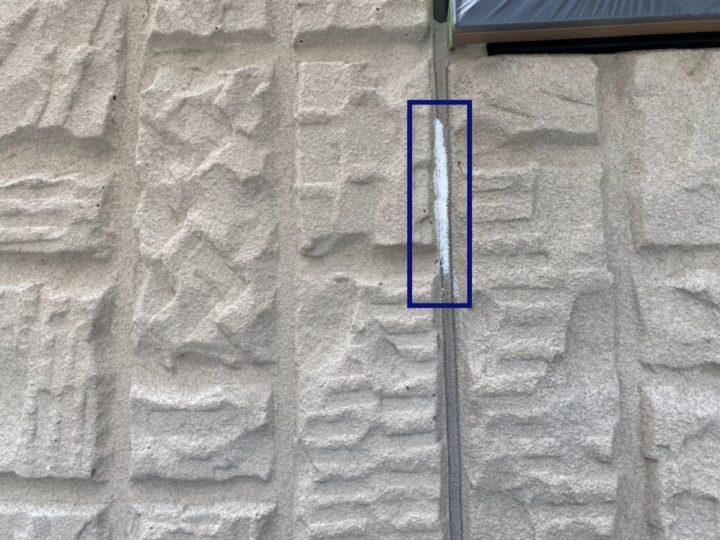 外壁目地シーリング補修後