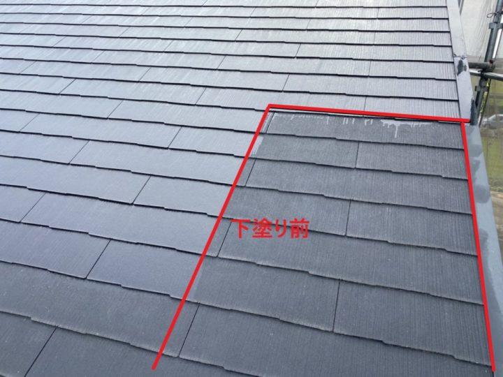 屋根 下塗り 施工途中