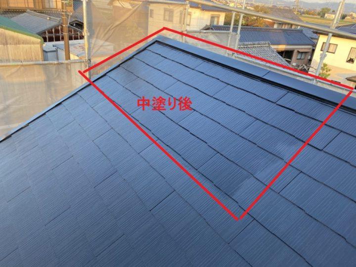 屋根 中塗り 施工途中
