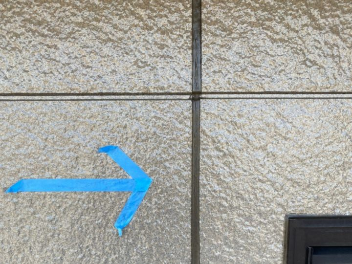 外壁目地シーリング改修