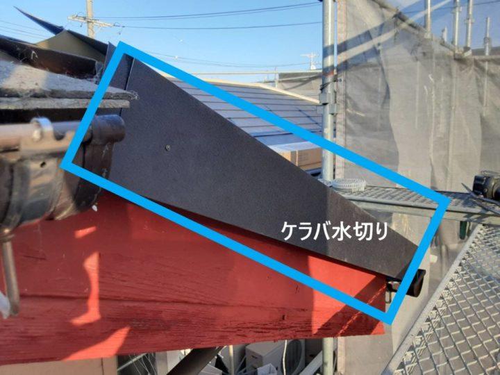 屋根カバー施工作業③