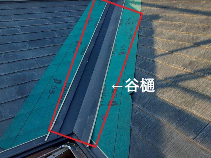 屋根カバー施工作業④
