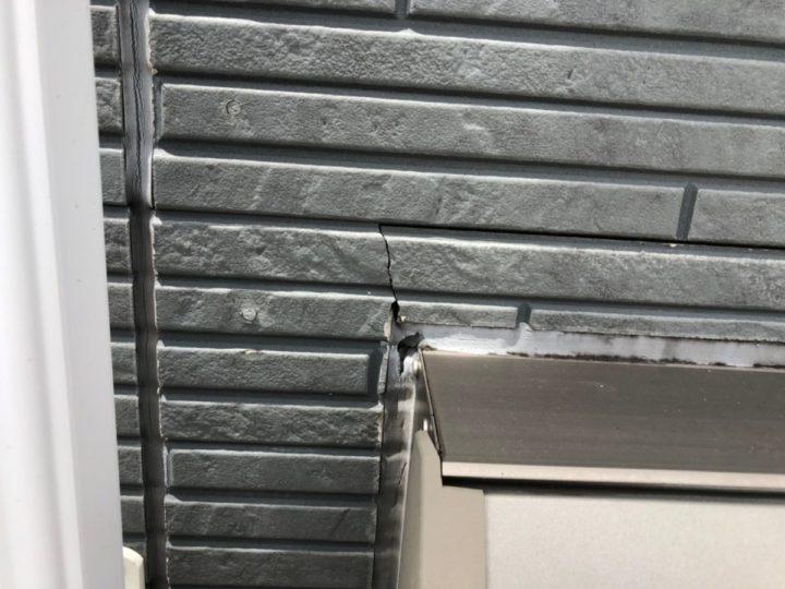 ひび割れ箇所 外壁現状