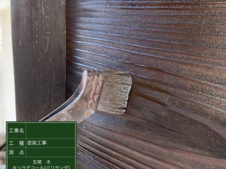 木部塗装②