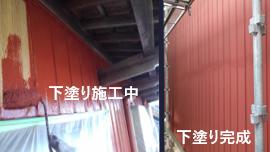外壁塗装 下塗り施工中&完成②