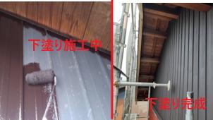 外壁塗装 下塗り施工中&完成①